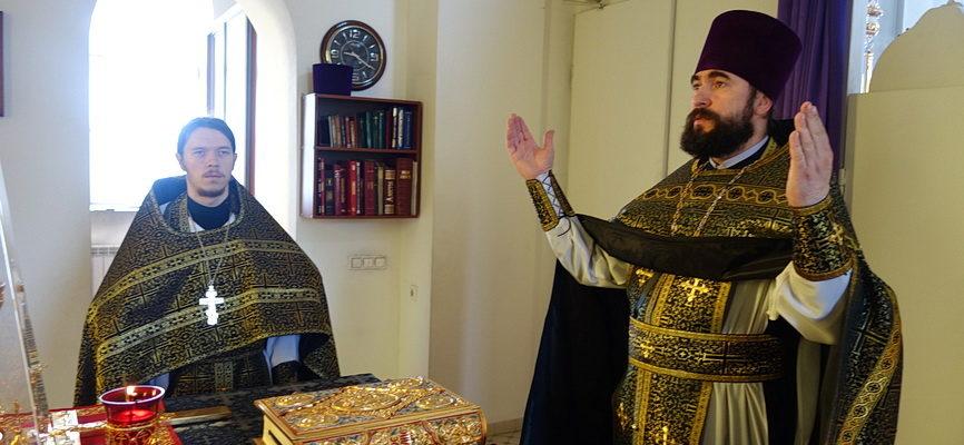 Литургия Преждеосвященных Даров в пятницу второй седмицы Великого поста