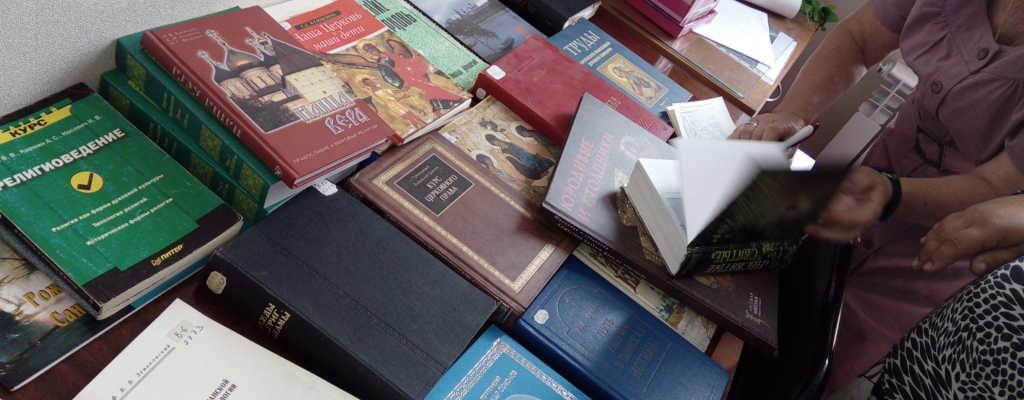 В храмовой библиотеке состоялась выставка новых книг