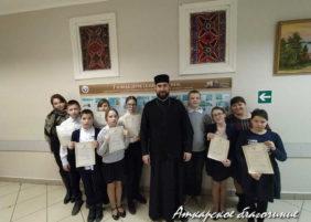 XIV Епархиальная олимпиада воскресных школ_ФОТО